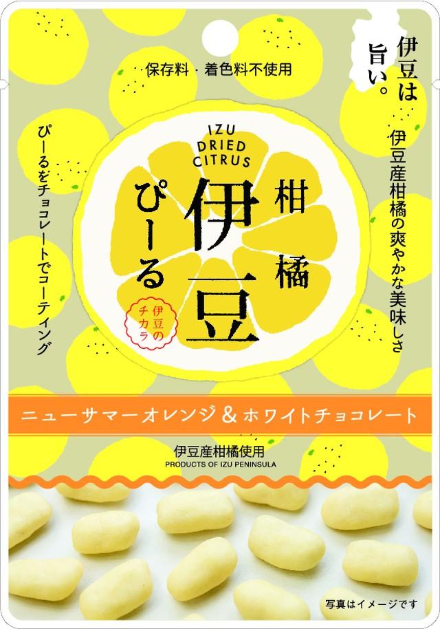伊豆柑橘ぴーる  ニューサマーオレンジ&ホワイトチョコ
