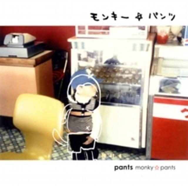 pants/モンキー☆パンツ