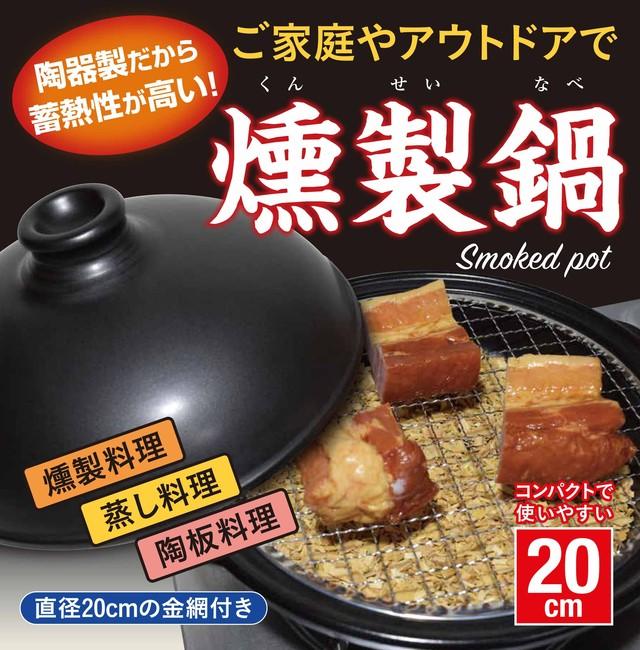 グリラーディッシュ 黒 魚焼きグリルに入るサイズ グリル料理をそのまま食卓へ、陶器の蓄熱で温かいまま