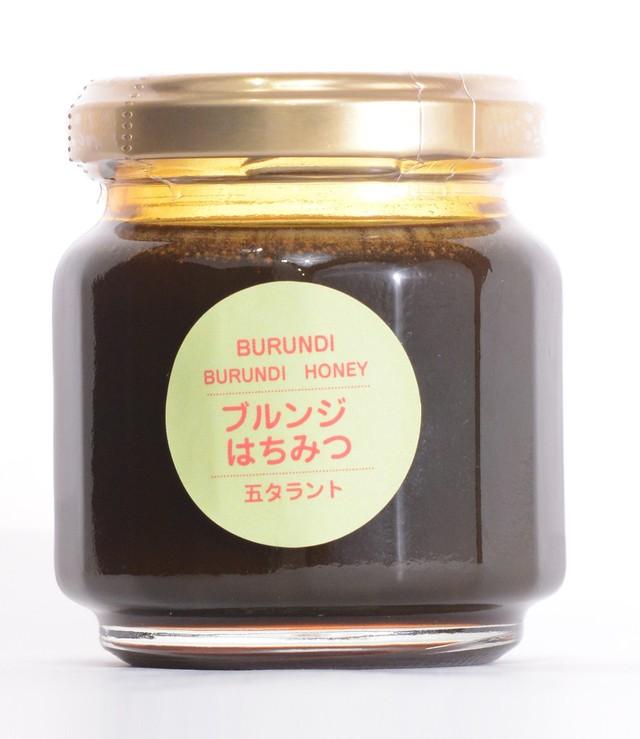 ブルンジはちみつ(フェアトレード蜂蜜)