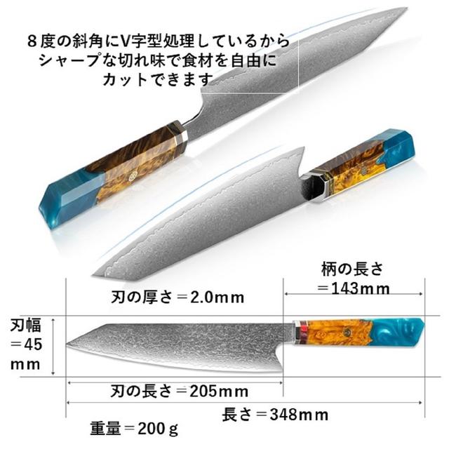 ダマスカス包丁【XITUO公式】2本セット 牛刀 刃渡り20.5cm 菜切包丁 ks21071202