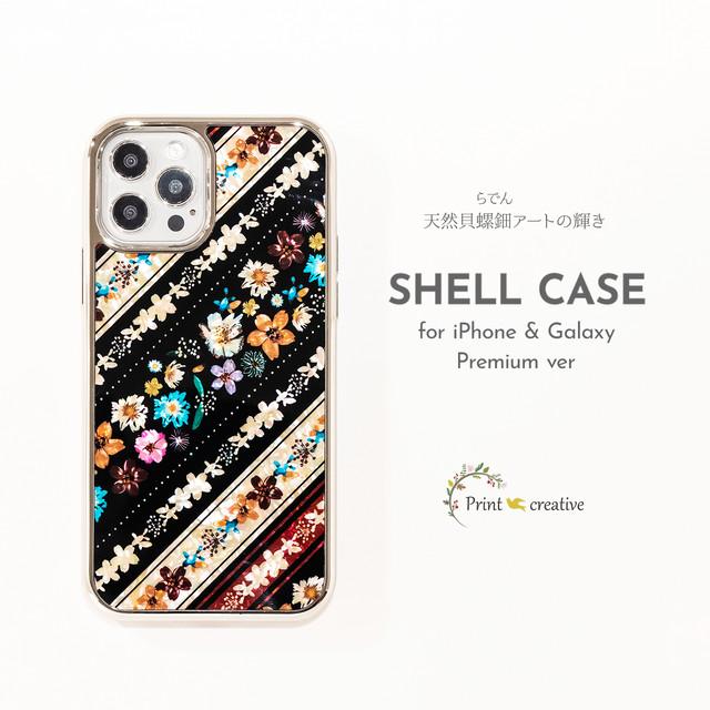 天然貝シェル★フェリーチェ(iPhoneプレミアムケース)|螺鈿アート|iPhone12 12pro 12mini 12promax対応