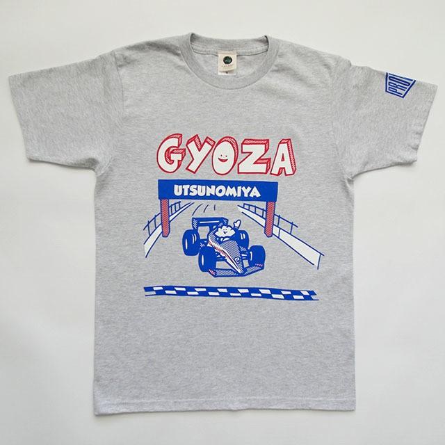 【在庫限り!】Tシャツ F1 GYOZA  グレー