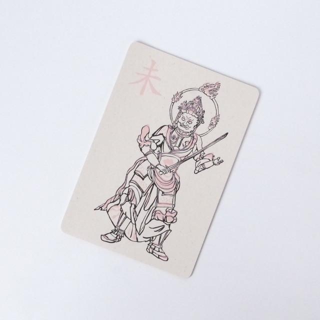 十二神将ポストカード - 未神