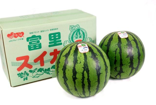 富里スイカ 2玉 (Lサイズ)