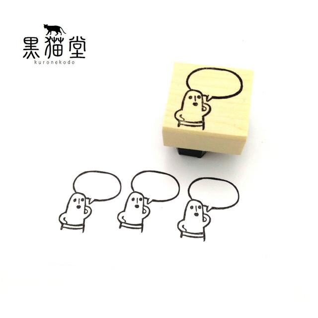 ハニワふきだし(中・横)