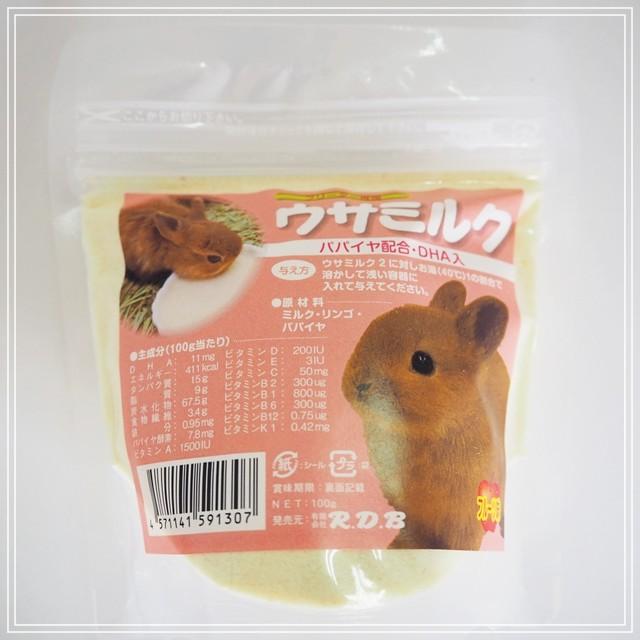 R.D.B ウサミルク 100g (ウサギ専用ミルク)
