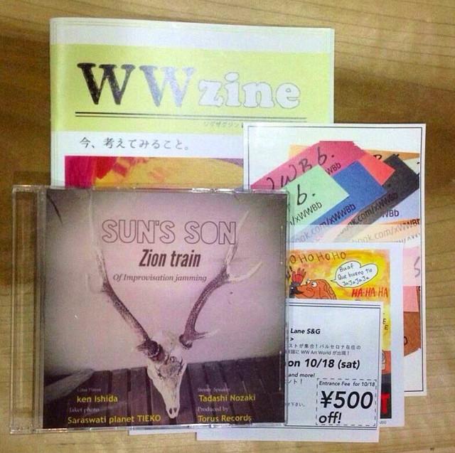 WWZine issue 002 / NATSU ( 限定 package C )