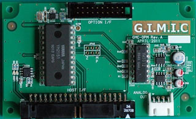 G.I.M.I.C OPMモジュール (GMC-OPM)