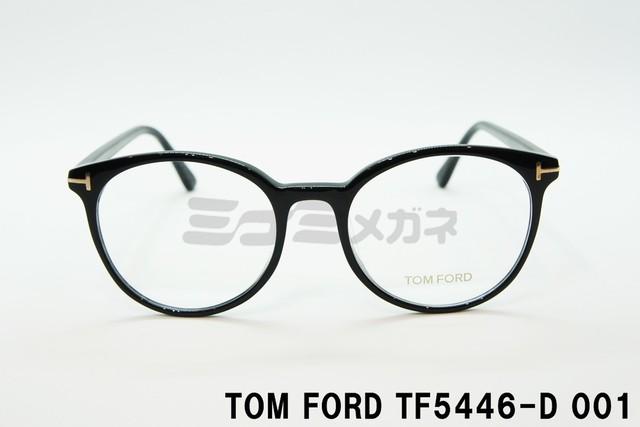 TOM FORD(トムフォード) TF5446-D 001