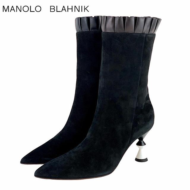 2185 未使用 マノロブラニク スエード&レザー ブーツ 黒