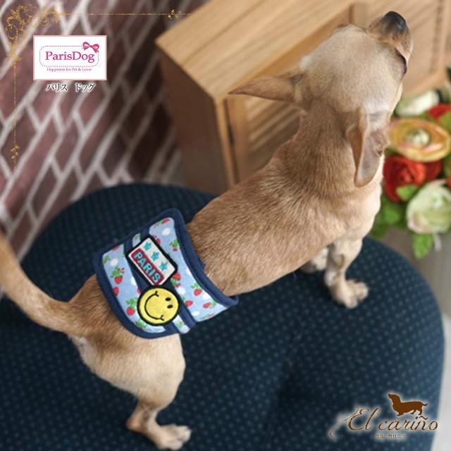 10。ITSDOG【正規輸入】犬 服 マナーバンド オーガニック 春 夏 秋 冬