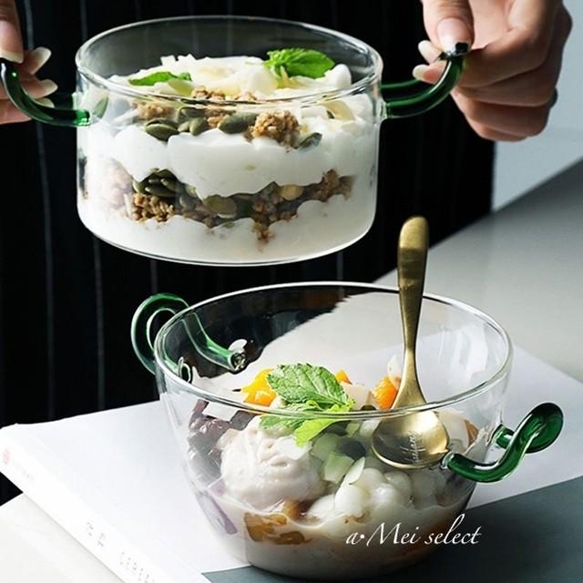 【選べるデザイン2種】グリップ付き耐熱ガラスボール♬フルーツボウル サラダボウル パスタボウル ホームパーティー ガラス食器