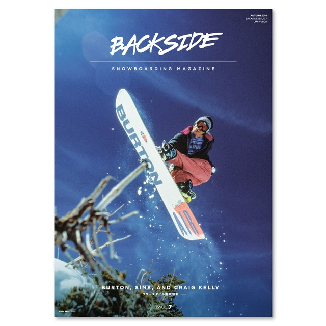 BACKSIDE MAGAZINE ISSUE 7