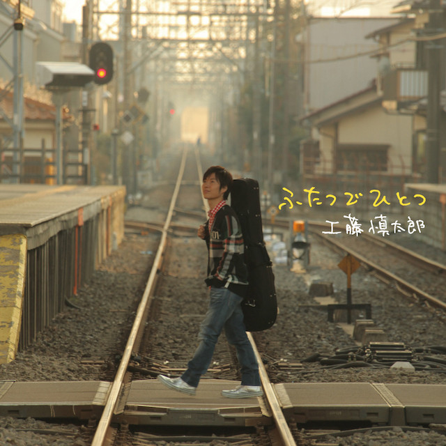 【ALBUM・2CD】慎太郎行進曲〜SHINTARO KUDO 10th ANNIVERSARY LIVE