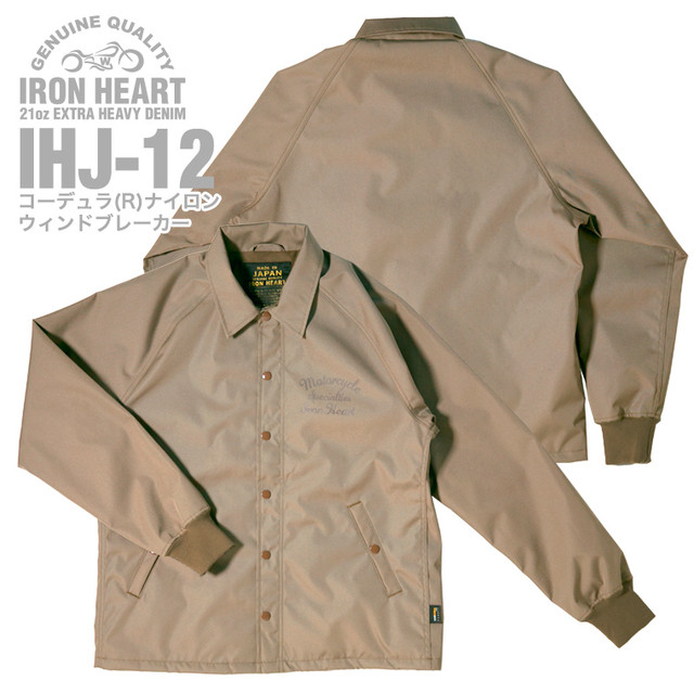 IRON HEART - IHJ-12 Cordura Nylon Wind Breaker