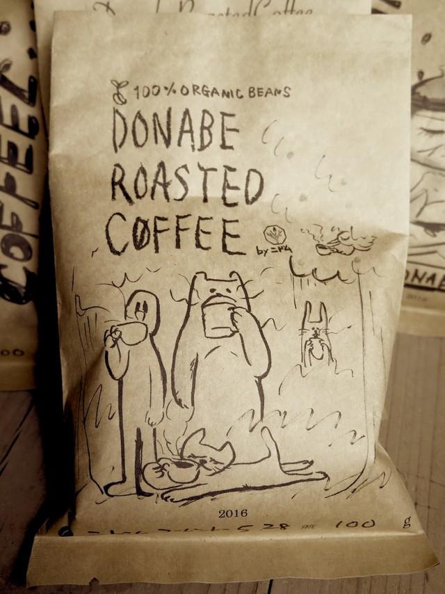 土鍋焙煎 ニドムブレンド コーヒー豆 100g - メイン画像