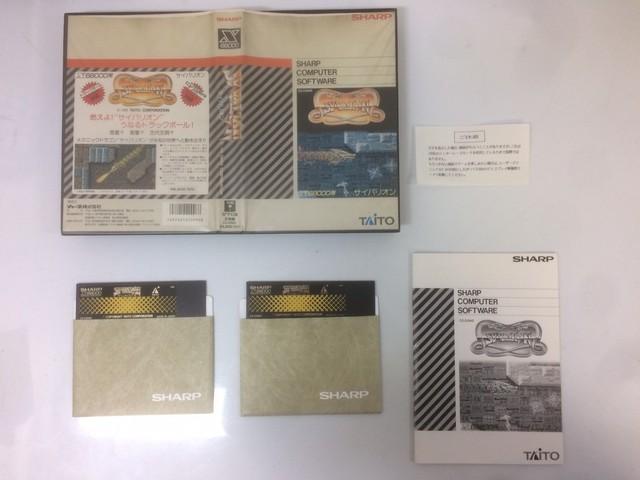 X68000 サイバリオン