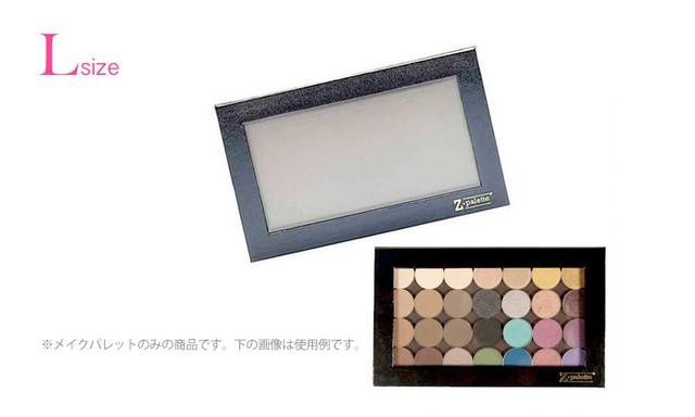 Z Palette(Zパレット)アイシャドウ メイク  パレッド 収納  ケース Lサイズ  ZP-LB22661
