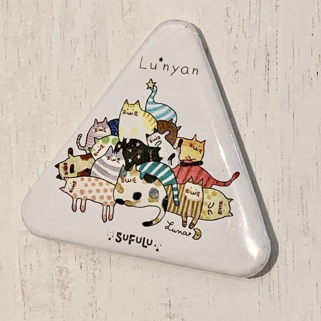 Lu*nyan 三角形缶バッジ -ねこやま-