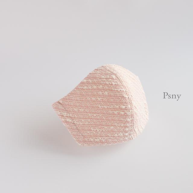 PSNY ツイード・シバム8・ベビー・ピンク・マスク 不織布フィルター入り 立体 大人 ツィード 美しい ますく 上品 肌面・綿・近江ちぢみ麻・シルク選択可 耳が痛くならない紐の構造 送料無料SB08