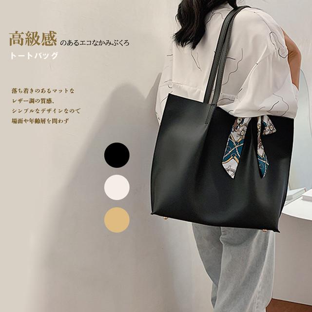 【送料無料】ハンドバッグ レディース 合皮 スカーフ【即日発送】fa1792