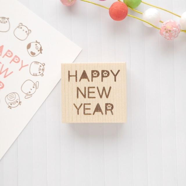 梅の「HAPPY NEW YEAR」はんこ