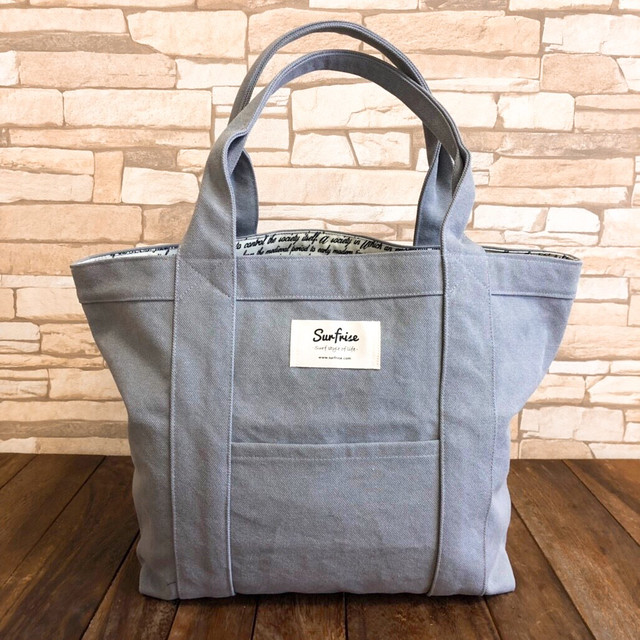 Tote bag M - Light gray