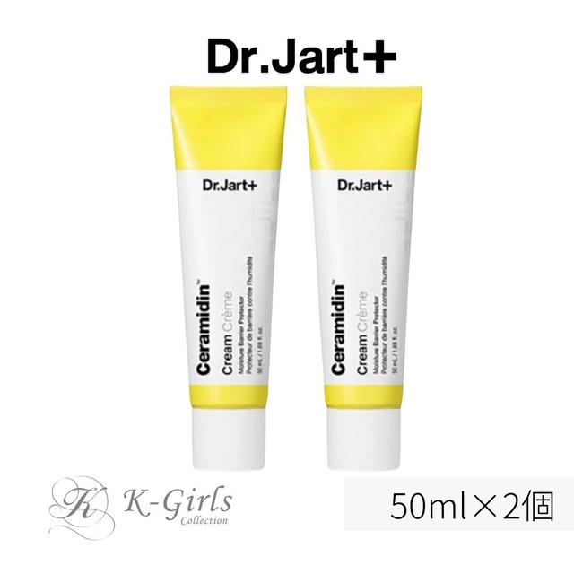 【Dr.Jart+】ドクタージャルト セラマイディンクリーム 50g×2