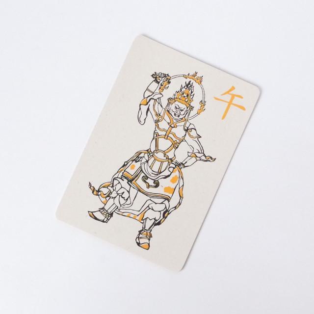 十二神将ポストカード - 牛神