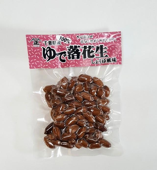 【富士正食品】ゆで落花生 しょうゆ風味 85g