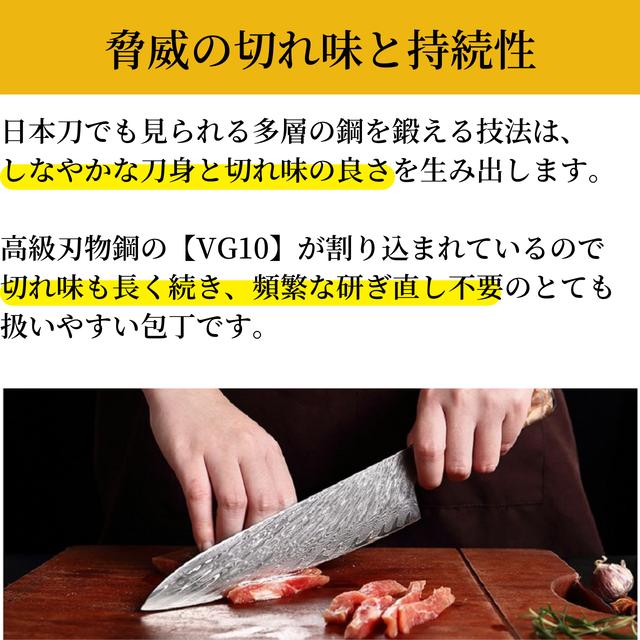 ダマスカス包丁 【XITUO 公式】  牛刀 刃渡り 20cm VG10  ks20082303