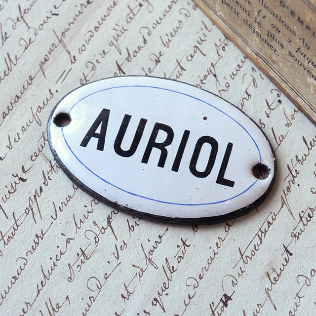 ホーロープレート AURIOL