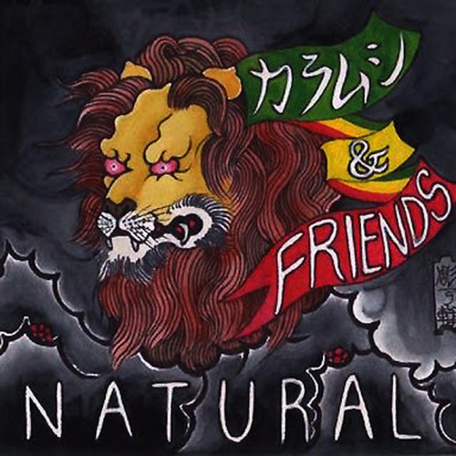 """マリアンナ収録! """"NATURAL"""" KARAMUSHI & FRIENDS"""