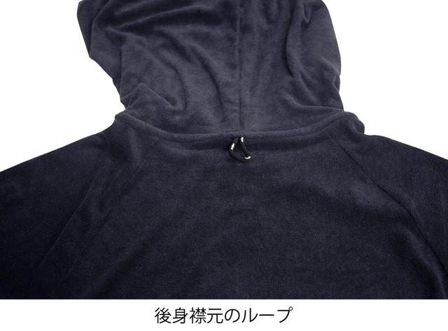 ミストラル メンズ【リラックスフーディ】NAVY