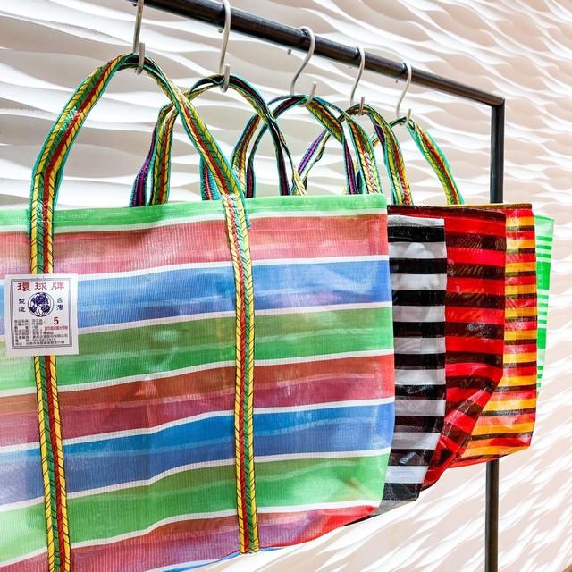 漁師網バッグ Lサイズ