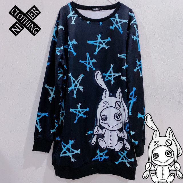 LONG LENGTH CUTSEW【BLUE STAR】