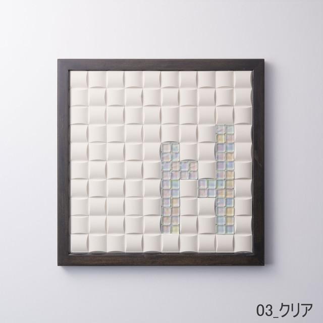 【N】枠色ブラック×ガラス インテリア アートフレーム 脱臭調湿(エコカラット使用)