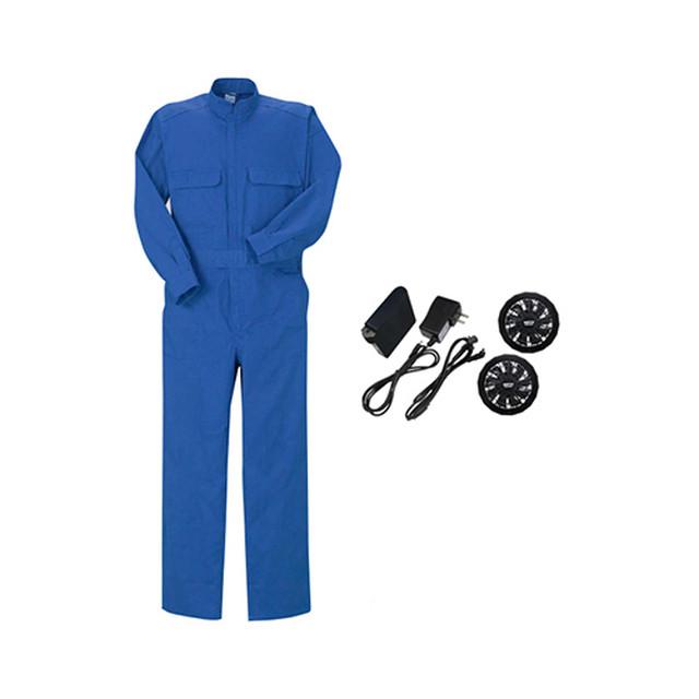 br-255 綿100% 空調エアコン服 つなぎ / フルセット バッテリー ファンAタイプ付き 空調服つなぎ [ブレ]