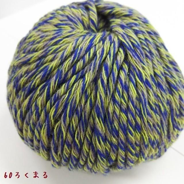 セーブリッチ12 毛糸玉 50g/玉