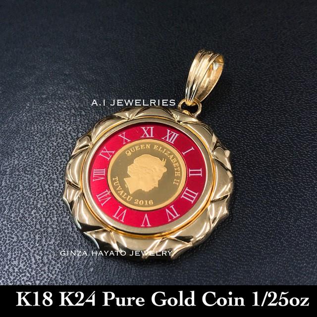 K18 18金 K24 純金 コイン ペンダント 新品 本物 ジュエリー coin pendant