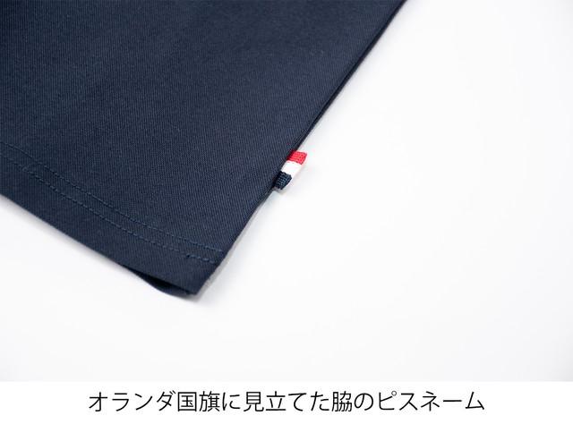 ミストラル ウィメンズ【ウィメンズシーコンフォートポロシャツ】NAVY