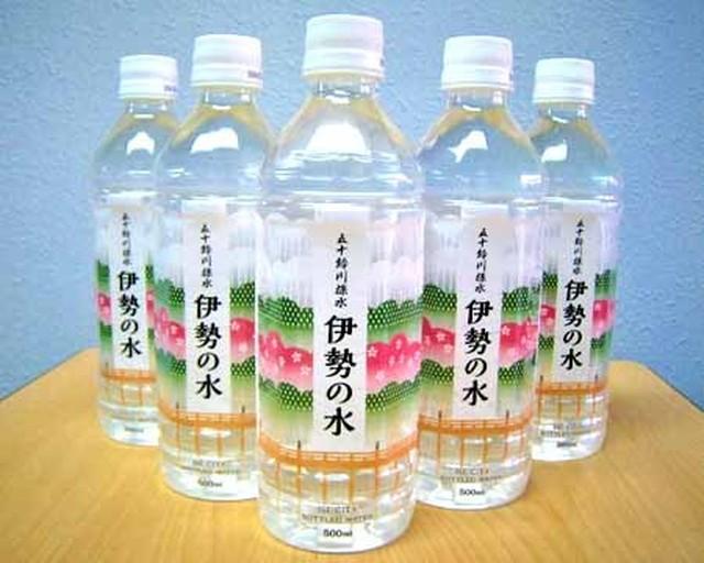【頂く】伊勢の水 1ケース(24本入り)