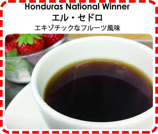 コピ・ルアック  10g  1300円   (インドネシア産珈琲豆)