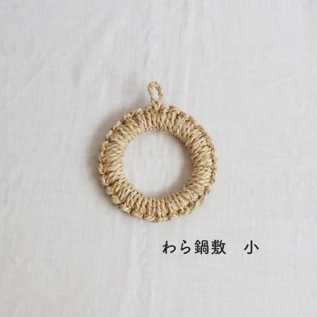 【SL-0123】KINTO BAUM NEU  キャニスター 450ml