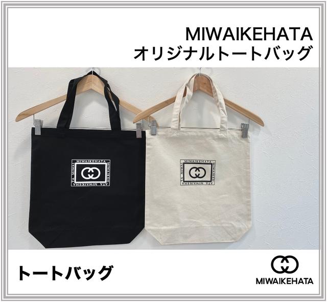 MIWAIKEHATAオリジナルトートバッグ
