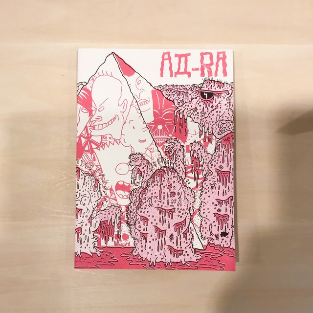 Ад-Ra ZINE Vol.1 [ Pyramid Issue ]