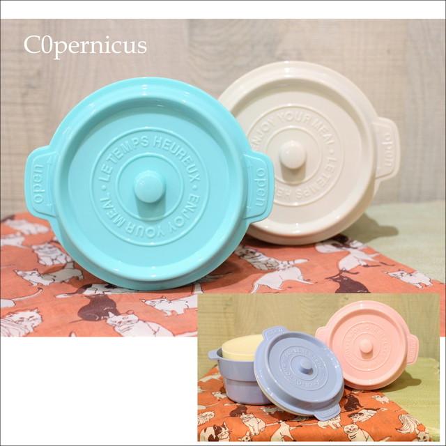 4colorホーロー風デザインランチボックス/浜松雑貨屋 C0pernicus