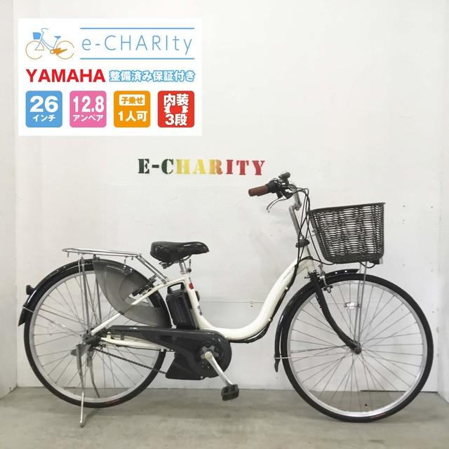 電動自転車 ママチャリ YAMAHA PAS ナチュラ ホワイト 26インチ 【KQ079】 【神戸】