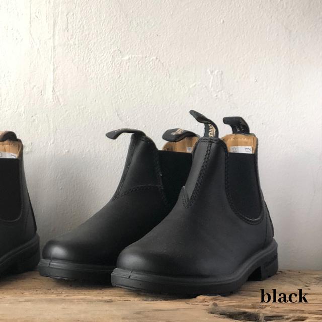 BLUNDSTONE 531 キッズ サイドゴアブーツ Black(黒)